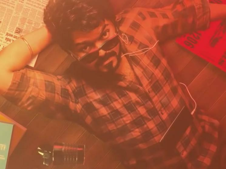 Thalapathy Vijay's Master - stylish Motion Poster | Lokesh Kanagaraj releases the video!