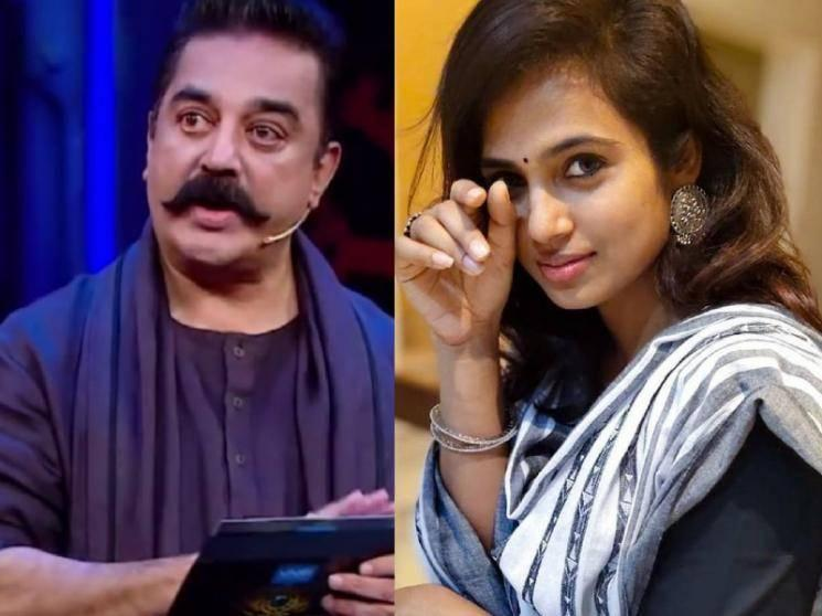 Ramya Pandian in Bigg Boss 4! Fans confirm after this new promo!!
