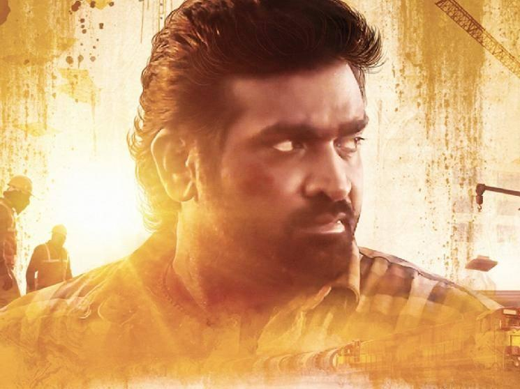 Ticket rate of Vijay Sethupathi's Ka Pae Ranasingam revealed - check out!