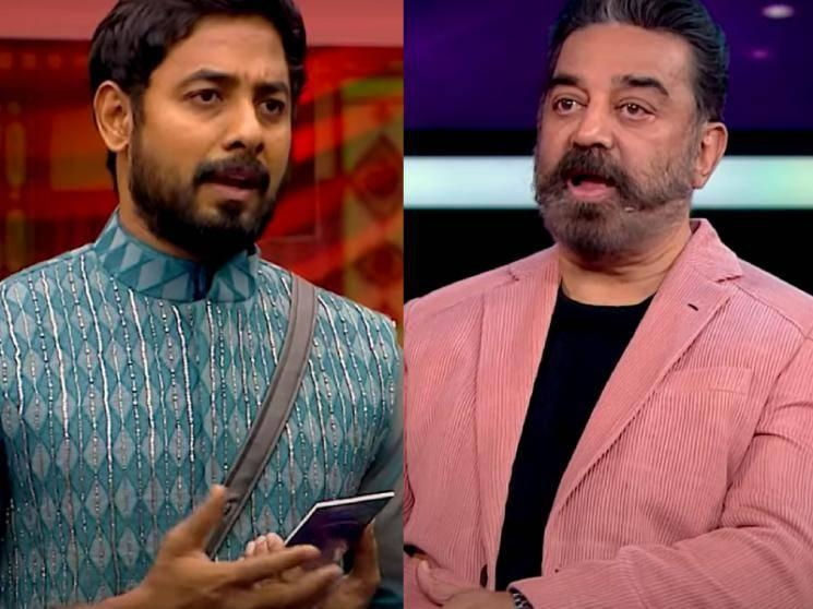 Bigg Boss 4 Tamil latest promo - Kamal Haasan stops Aari! Check Out!