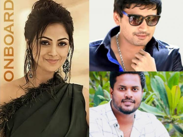 Simran onboard for Andhadhun Tamil remake | Prashanth | Classic combo returns!
