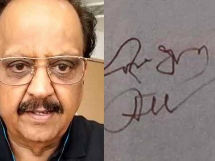 SP Balasubrahmanyam's first message to his fans from ICU ward