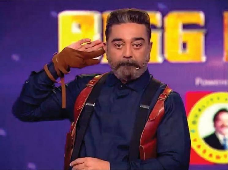 REVEALED: First eviction of Bigg Boss 4 Tamil | Kamal Haasan