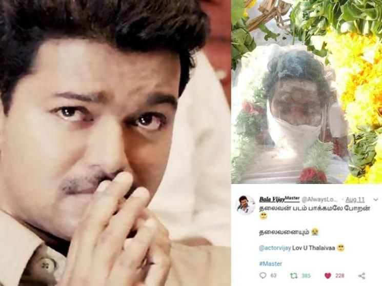 RIP Bala - Unexpected death shocks Vijay fans!