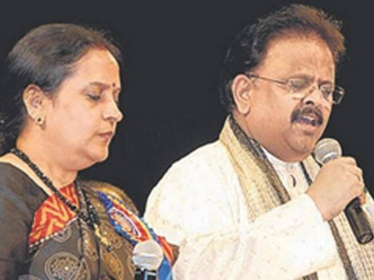 Just IN: SP Sailajas breaking statement on SP Balasubrahmanyams health