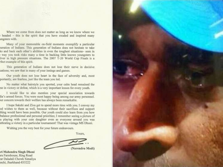 MS Dhoni's first statement after announcing his retirement