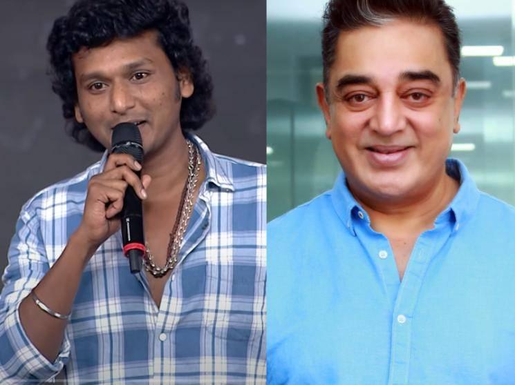 OFFICIAL: Lokesh Kanagaraj's next with his favourite hero, Kamal Haasan!