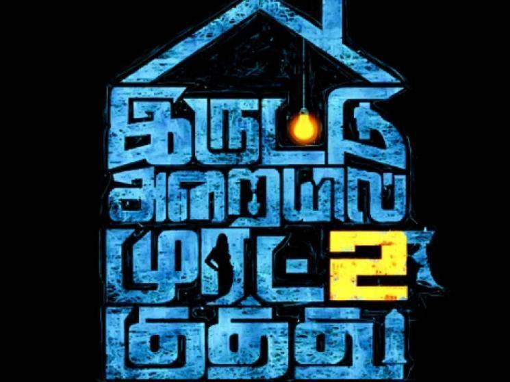 Iruttu Araiyil Murattu Kuthu sequel gets an interesting title - check out!