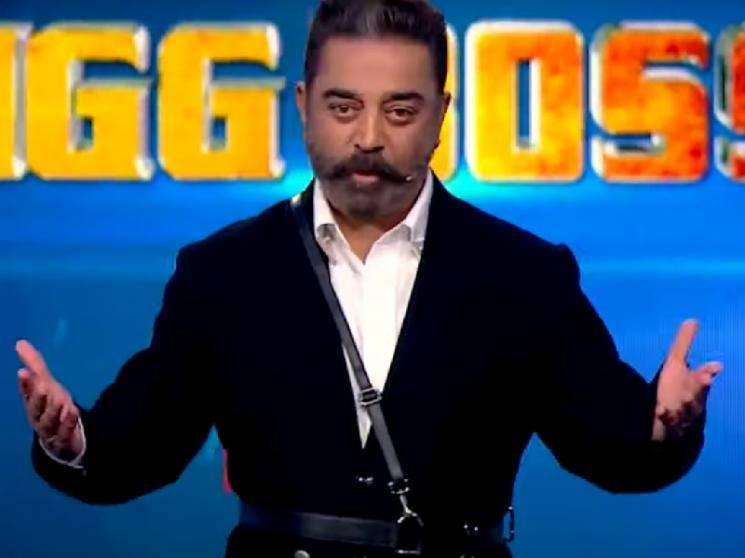 Bigg Boss 4 Tamil - First Episode's Grand Promo | Kamal Haasan