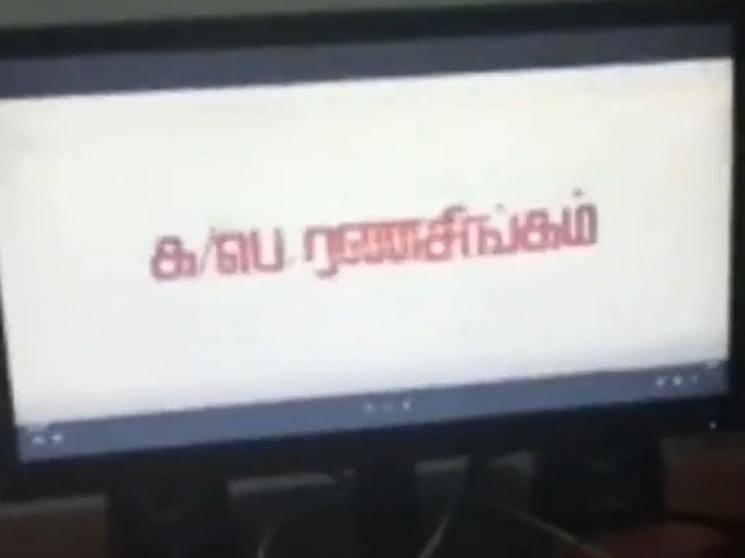 Popular media channel arrested for illegal broadcast of Ka Pae Ranasingam - Video here!