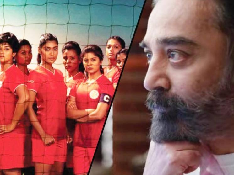 Bigil sensation to participate in Bigg Boss 4 Tamil? - Here is what you need to know!