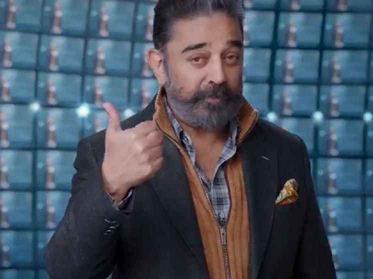 Bigg Boss 4 Tamil launch date officially announced - Semma Mass Promo here!