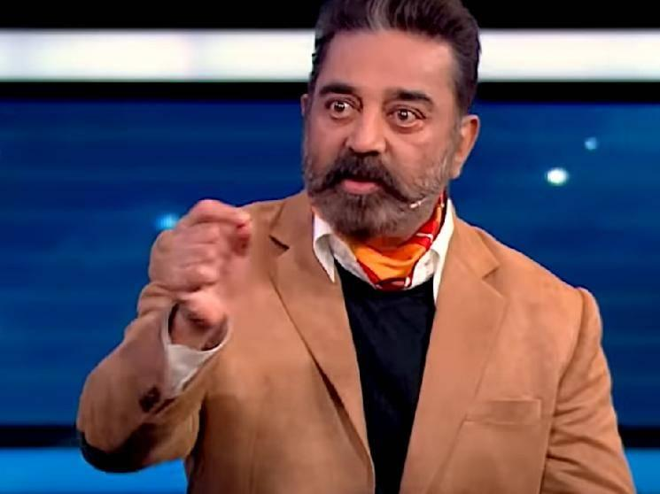 Kamal Haasan makes fun of Anitha Sampath - Suresh fight | Latest Bigg Boss promo