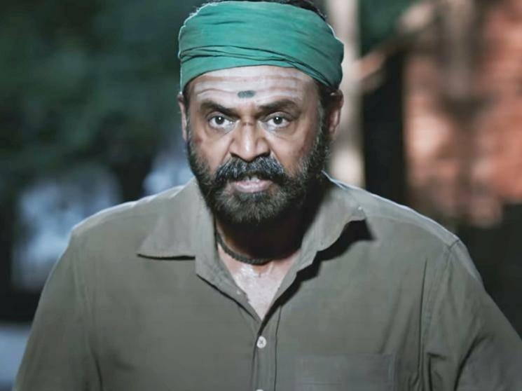 Narappa Official Teaser | Venkatesh | Priyamani | Asuran Remake