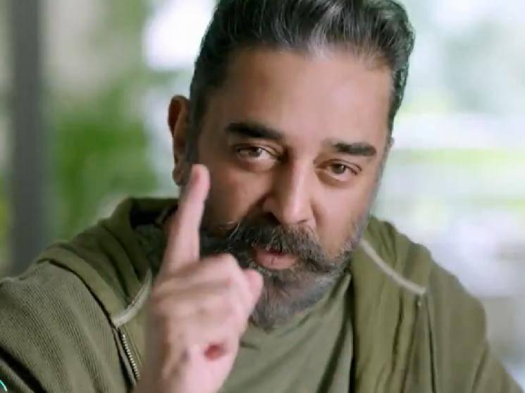 Bigg Boss 4 Tamil Official Teaser | Kamal Haasan | Vijay TV | Don't Miss