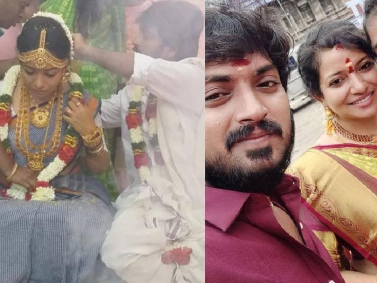 Vaa Maa Minnal Actress Gets Married in lockdown - Wedding photos here!