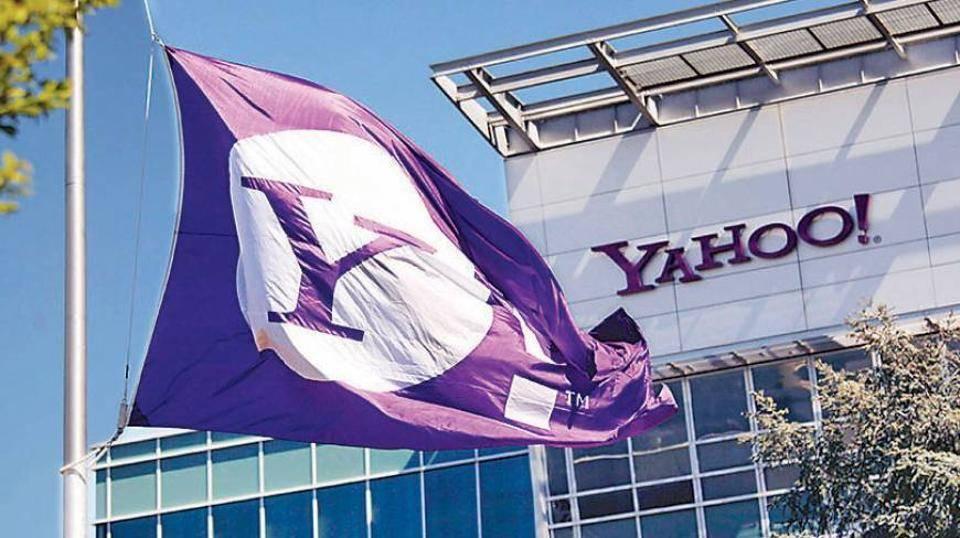 Yahoo தனது சேவையை நிறுத்திக்கொண்டது!