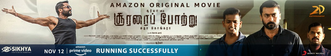https://www.galatta.com/tamil-movie-review/soorarai-pottru/soorarai-pottru-review/
