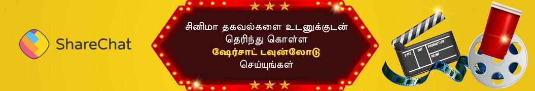 https://sharechat.onelink.me/3i9Y/aa3073eb