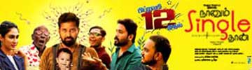 https://www.galatta.com/tamil-movies-cinema-news/attakathi-dinesh-naanum-single-thaan-official-trailer-deepti-sati.html