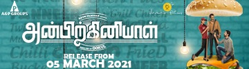 https://www.galatta.com/tamil-movies-cinema-news/keerthi-pandian-anbirkiniyal-trailer-arun-pandian-helen-remake.html