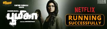https://www.galatta.com/tamil-movie-review/boomika/