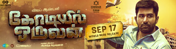 https://www.galatta.com/tamil/movie/news/vijay-antony-kodiyil-oruvan-sneak-peek-new-scene-film-releasing-on-sept-17.html
