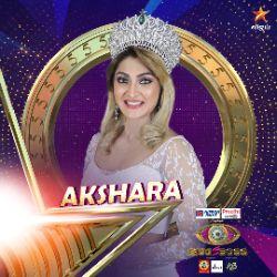 Akshara Reddy